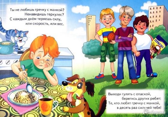 игровые автоматы онлайн бесплатно в беларуси