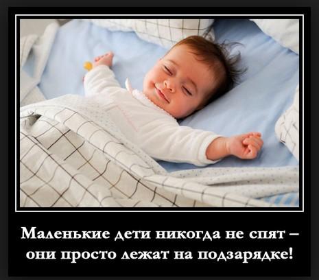 Как сделать чтоб не уснуть